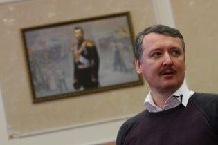 Гіркін розповів, чому не воює на Донбасі