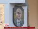 Меморіальна дошка герою Небесної Сотні з'явилася у Чернівцях