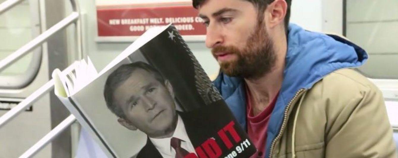Американский комик разыгрывал пассажиров, читая непристойные книжки в метро