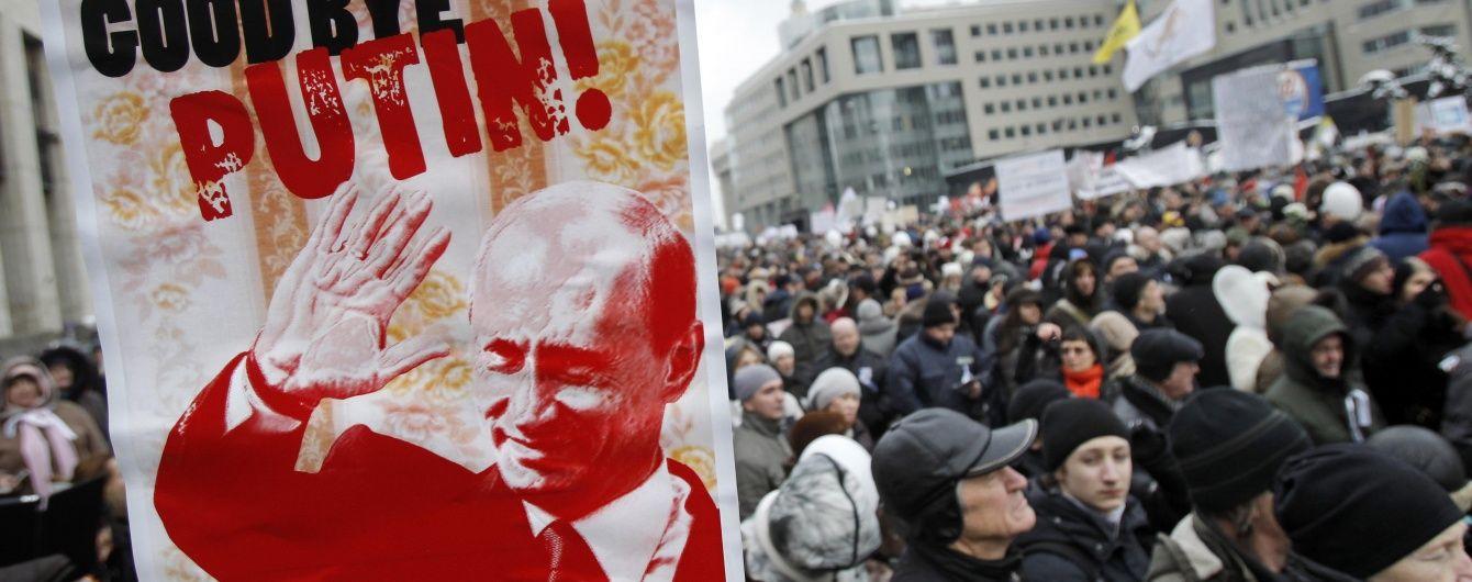 Россия беременна революцией?