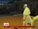 Папа Римський дав рекомендації про кохання, шлюб і секс