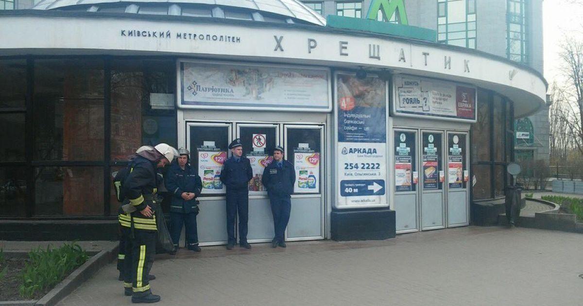 """В Киеве """"по техническим причинам"""" закрыли сразу четыре станции метро"""