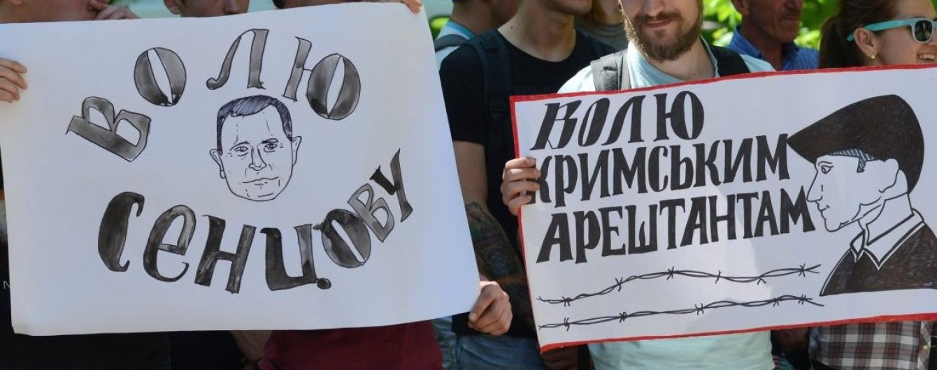 РФ почала розгляд передачі бранців Києву та зневоднення у Савченко. 5 головних новин дня