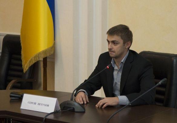 Сергій Петухов, заступник міністра юстиції України