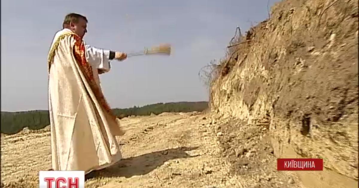 На Киевщине принялись возводить цех на месте столетнего польского кладбища