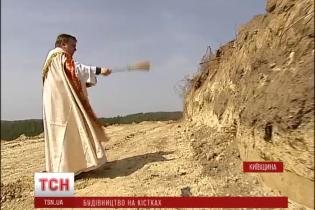 На Київщині взялися зводити цех на місці сторічного польського цвинтаря