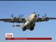 """Легендарний літак """"Антонов"""" повертається до життя"""