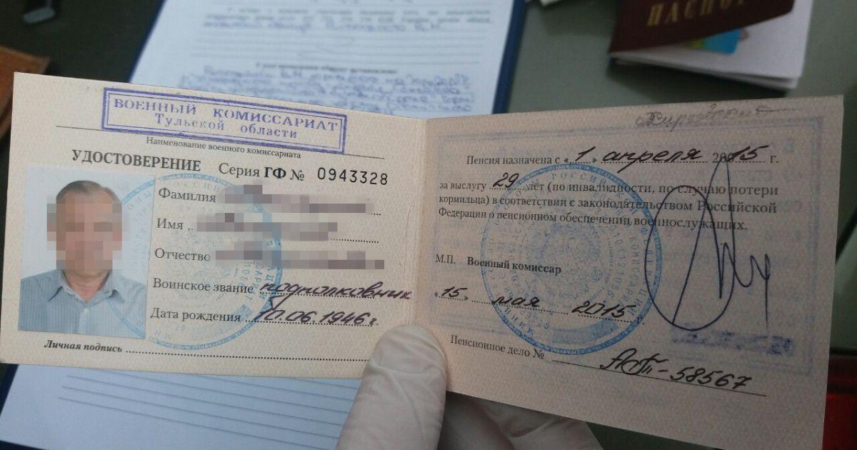 СБУ схватила предателей на границе с РФ @ Служба безопасности Украины