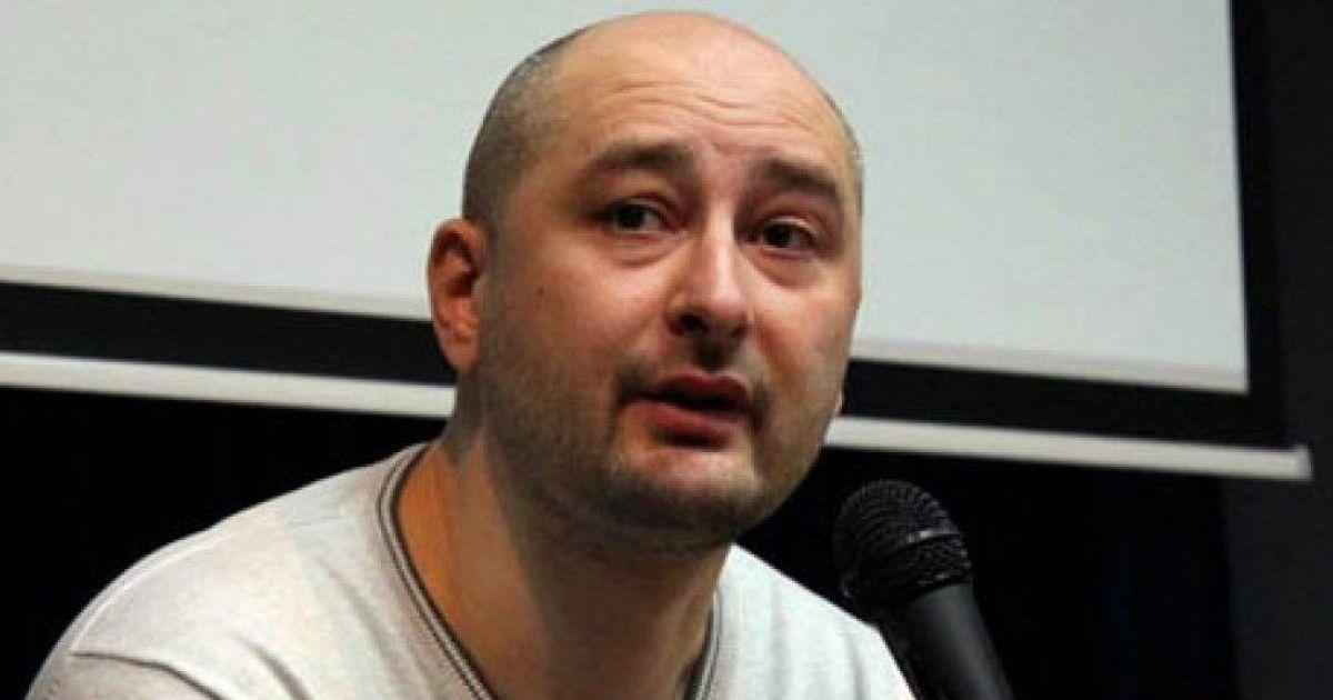 """""""Ще один голос замовк"""". У Швеції наголосили на важливості покарання винних у вбивстві Бабченка"""