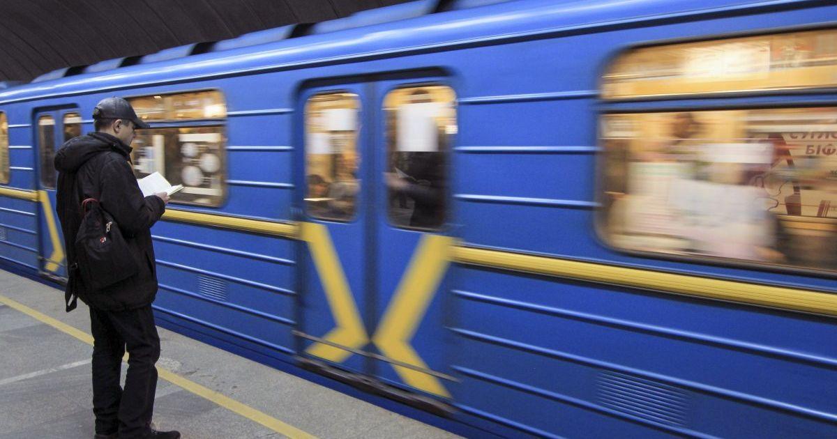 В воскресенье в работе столичного метро возможны изменения