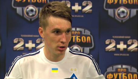 Сидорчук: победа над Волынью - для тренеров и настоящих фанатов