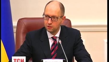 Арсений Яценюк уходит в отставку