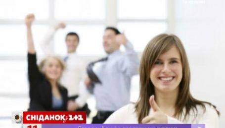 Советы психолога: как несмотря на все быть счастливыми на работе
