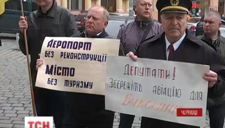 В Черновцах работники аэропорта пикетировали городской совет