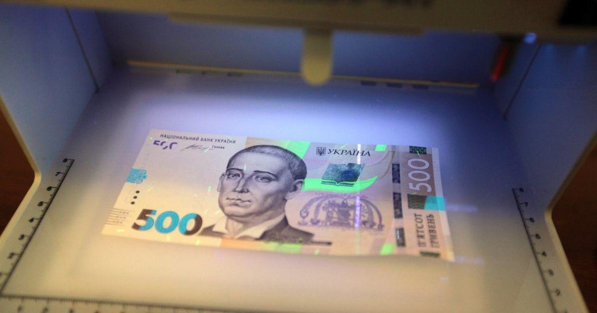 В Украине начали подделывать новые 500-гривневые купюры. Как выявить фальшивку