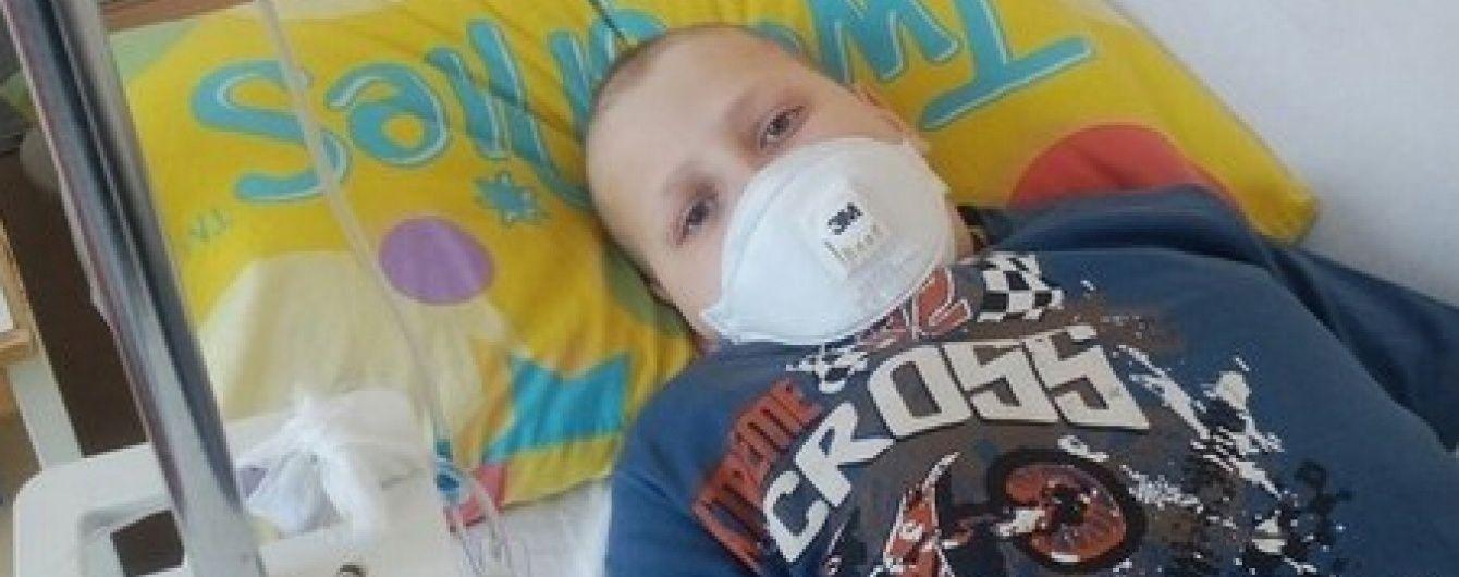 Врятуйте життя 10-річному Дімі