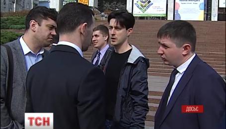 Віталію Касько вручили повістку і звинуватили в махінаціях з документами