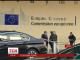 ЄС запропонує все-таки скасувати візи для українців
