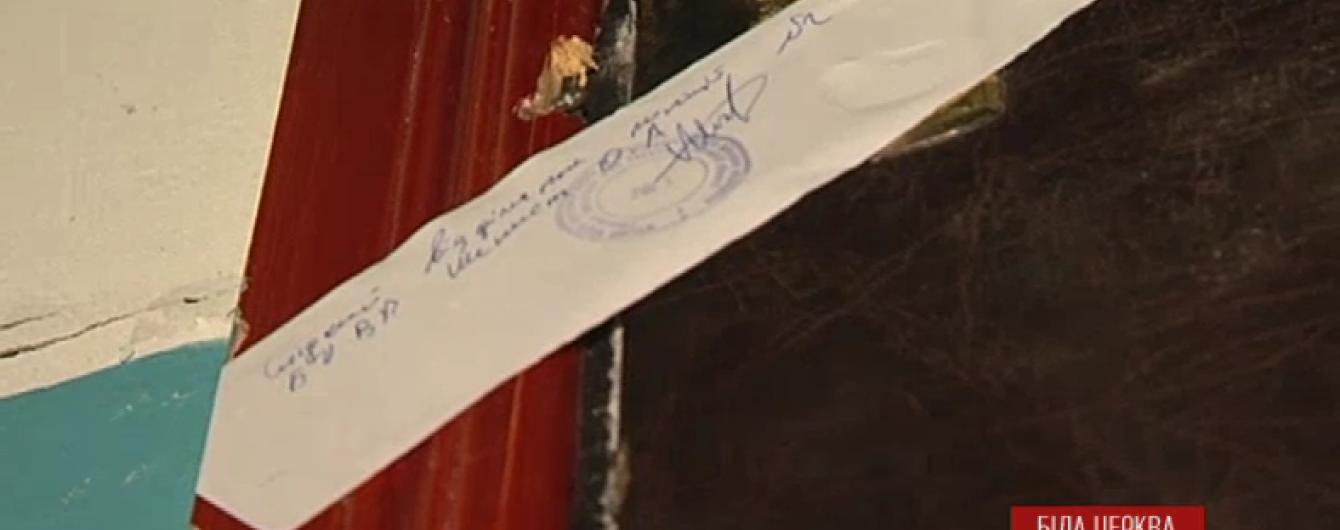 Загадковий вибух розніс квартиру в Білій Церкві