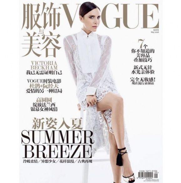 Бекхем у китайському Vogue_1