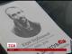 Олександр Медвідь не з'явився на кримінальну справу, яку розглядає Печерський райсуд столиці