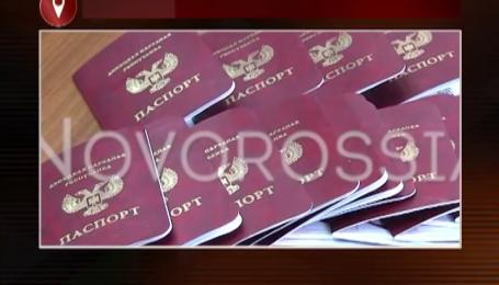 Как владельцев паспорта ДНР встречают в ФСБ