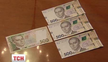 С сегодняшнего дня в использовании новая купюра в 500 гривен
