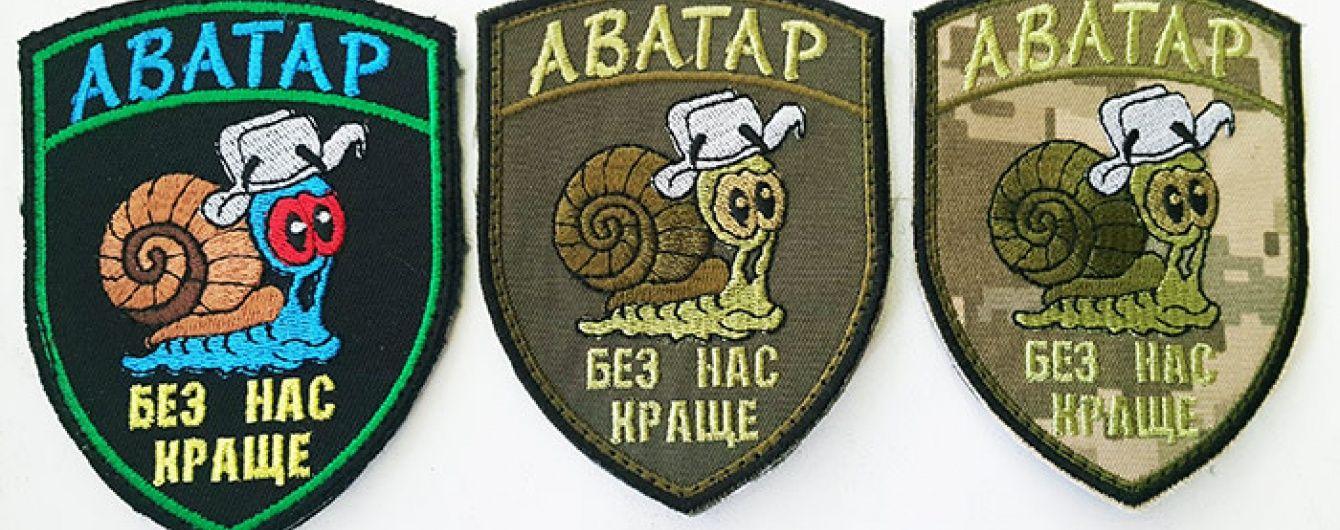 """В армії оприлюднили статистику смертності серед """"аватарів"""""""