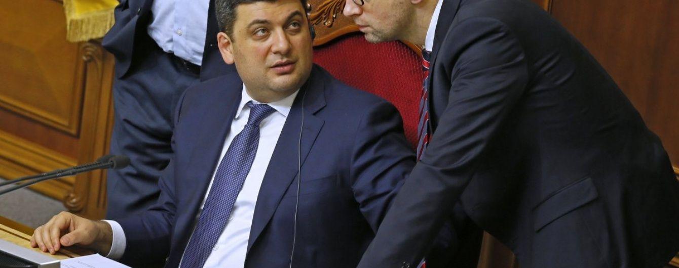 Гройсман розповів про майбутні політичні плани Яценюка