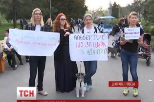 У Дніпропетровську напали на пересувний цирк