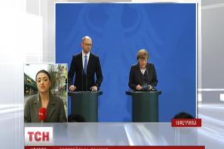 У Європі пояснили, чому побоюються відставки Яценюка