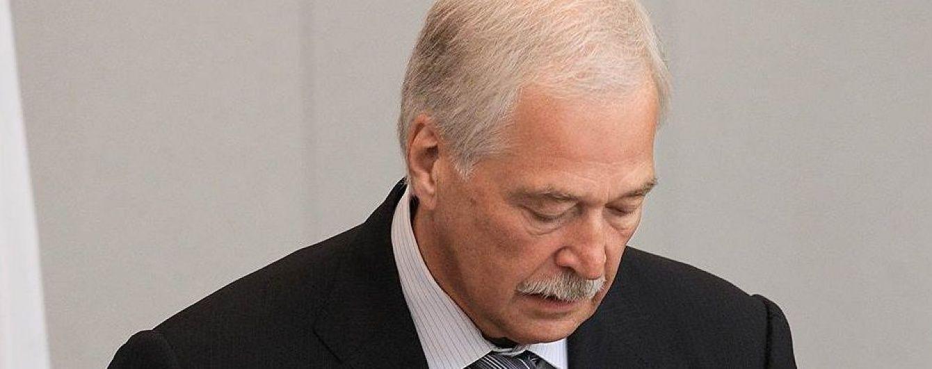 Гризлов покинув переговори у Мінську під час заяви про агресію РФ в Азовському морі – Геращенко