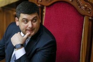 Гройсман анонсировал налоговые льготы для украинского кино