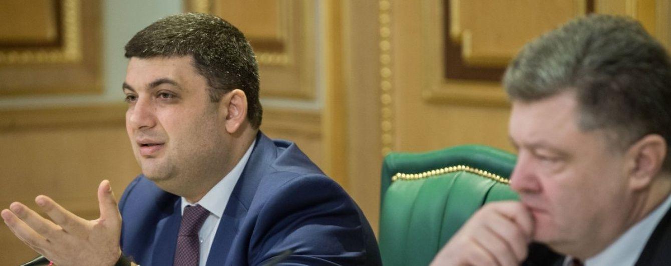 Порошенко офіційно запропонував Раді призначити Гройсмана прем'єром