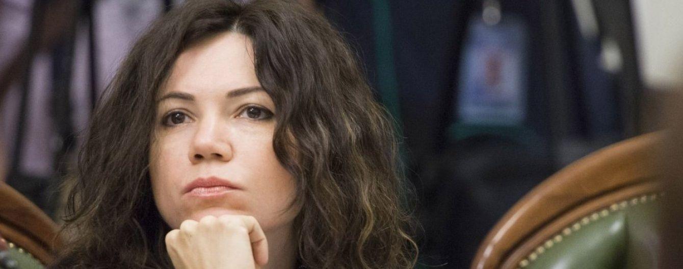 """ГБР вызвало на допрос Сюмар и ее коллег из """"Народного фронта"""" в деле об узурпации власти"""