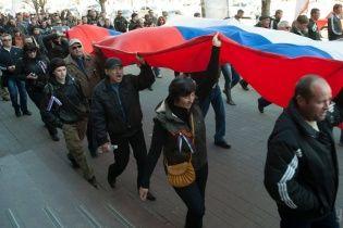 """""""Операція """"Троя"""": The Times написало про російський план з дестабілізації ще однієї області України"""