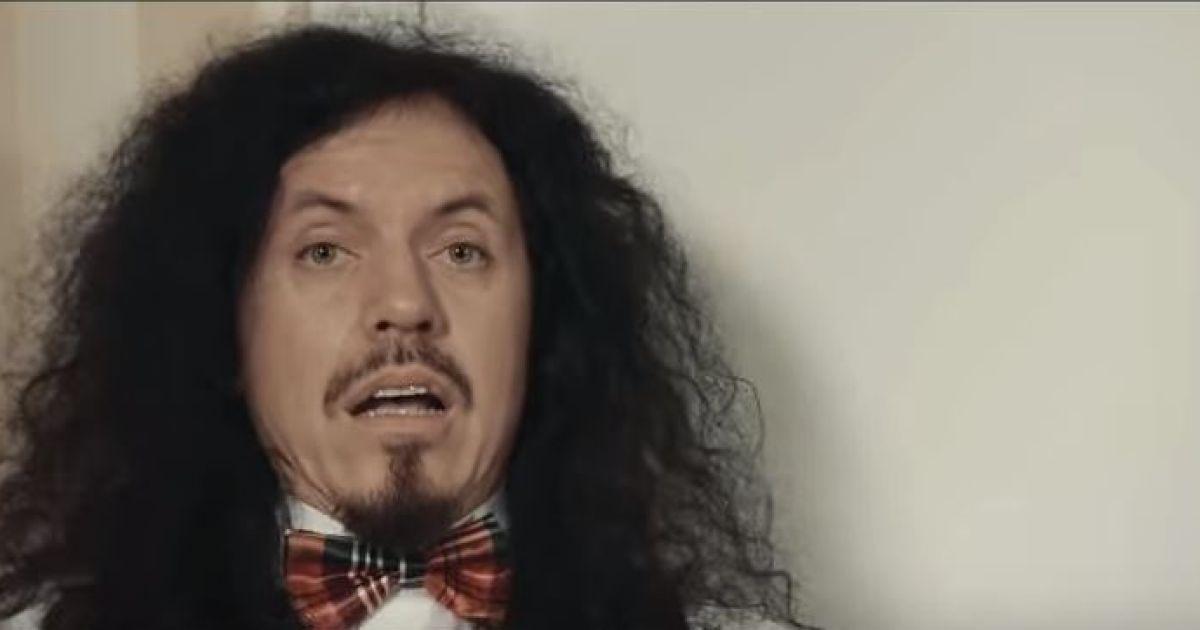 Кадр из клипа группы Chemia