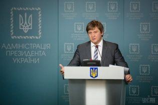 Богдан подтвердил рассмотрение кандидатуры Данилюка на должность секретаря СНБО