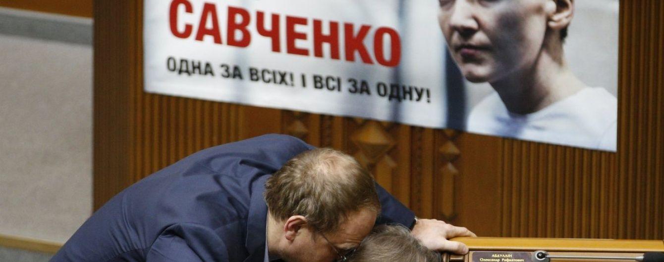 Нардеп Савченко піде до Ради та зніме портрет зі своїм зображенням з трибуни
