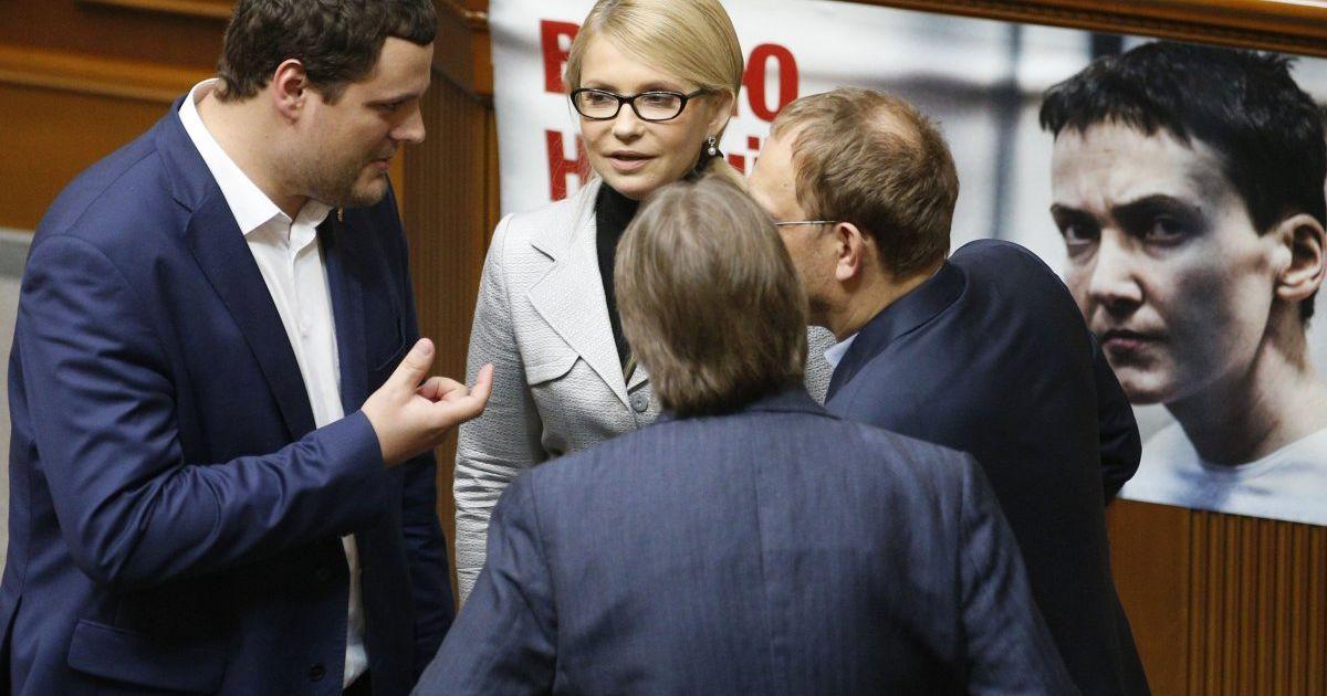 Ілленко та Тимошенко @ УНІАН