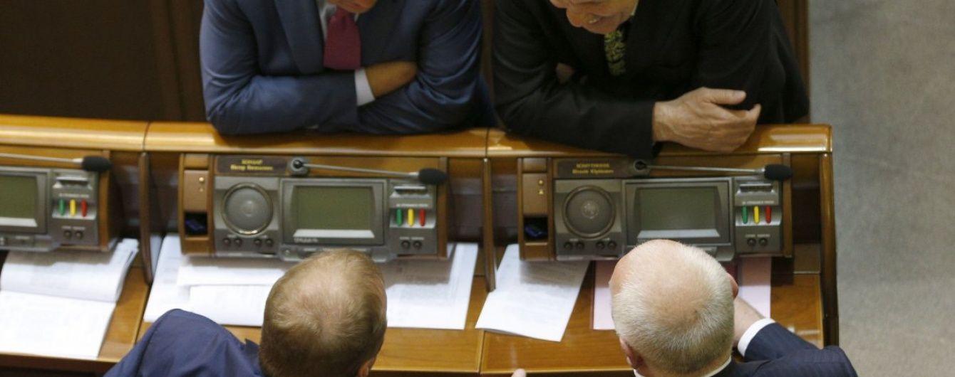 Парламент провалив законопроект про доступ до публічної інформації