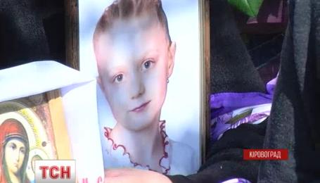 В Кировограде провели в последний путь девочку, которая стала жертвой ужасного ритуала