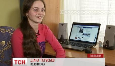 14-річна волонтерка врятувала життя понад тридцяти дітей