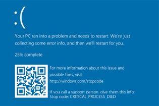 "Microsoft представила новый ""синий экран смерти"""