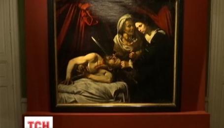 Передбачувану картину Караваджо виявили на горищі у Франції