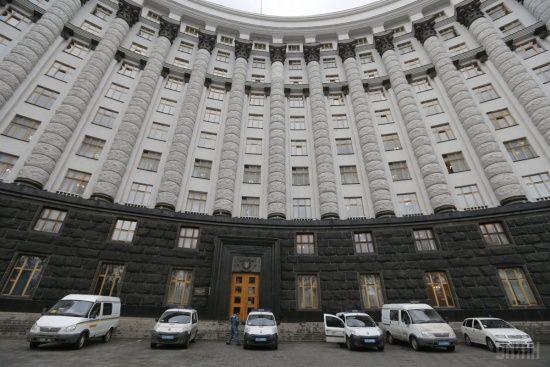 САП збирала детальну інформацію про членів уряду Гройсмана