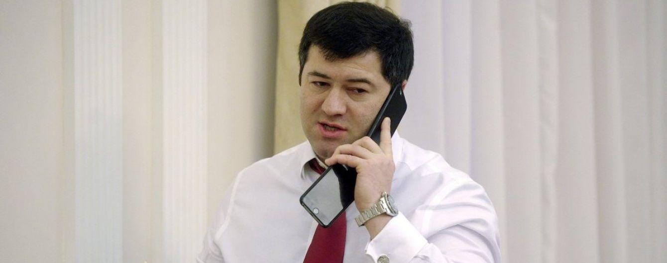 Из-за Насирова государство не получило 2 млрд грн – Антикоррупционная прокуратура