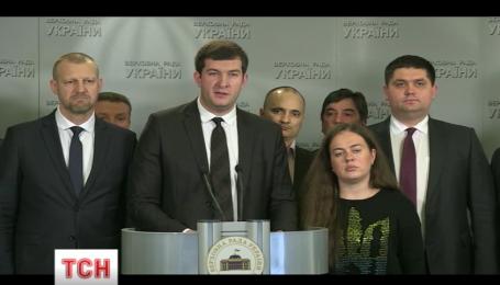 ГПУ оприлюднила інформацію про кримінальне провадження щодо Арсенія Яценюка