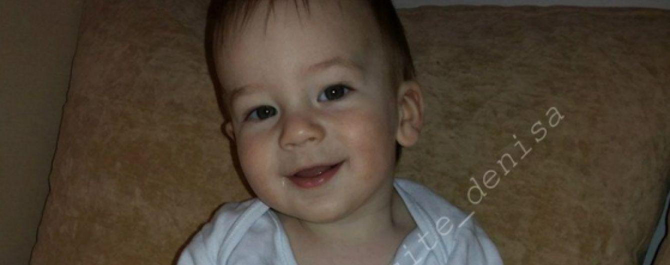 Допомога потрібна 2-річному Дениску Тарану