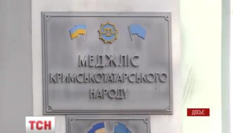Самоназванный прокурор Крыма Поклонска приостановила деятельность Меджлиса крымских татар
